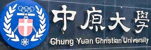 Ghung Yuan Christian University(Open new window)